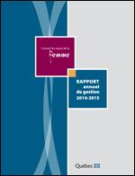 Page couverture du rapport annuel 2014-2015.