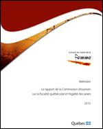 Image de la page couverture du Mémoire sur la fiscalité.