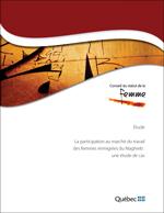 Illustration de la page couverture de l'étude.
